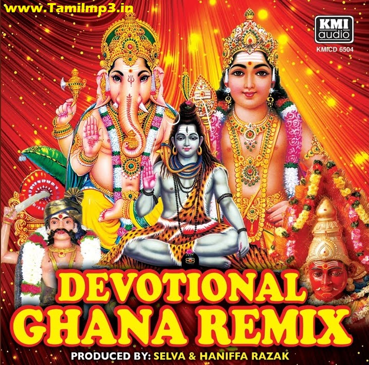 Tamil Devotional Amman Songs : Free Download, Borrow, and Streaming : Internet Archive