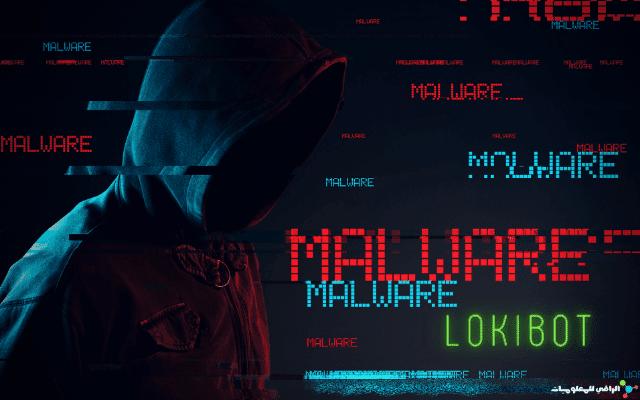 Lokibot