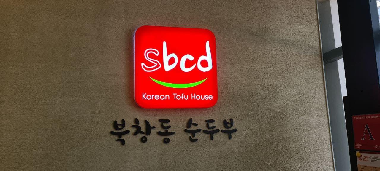 SBCD Korean Tofu House: Did it hit the mark for Sundubu-jjigae (tofu stew) lovers?