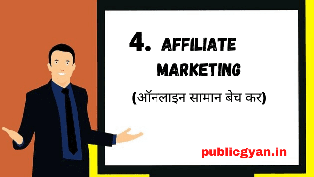 Affiliate Marketing Business Idea