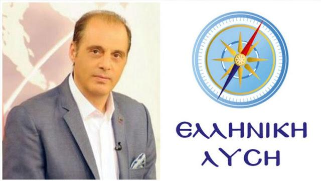 Ερώτηση από την Ελληνική Λύση σχετικά με την μείωση των Τελών Κυκλοφορίας και των ασφαλίστρων για τα αυτοκίνητα λόγω απαγόρευσης κυκλοφορίας