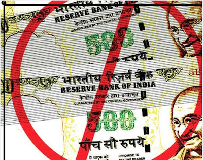 1000 And 500 Rupees Note Exchange Karwane Se Related Question Answer