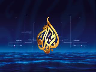 قناة الجزيرة الاخبارية  Al azeera