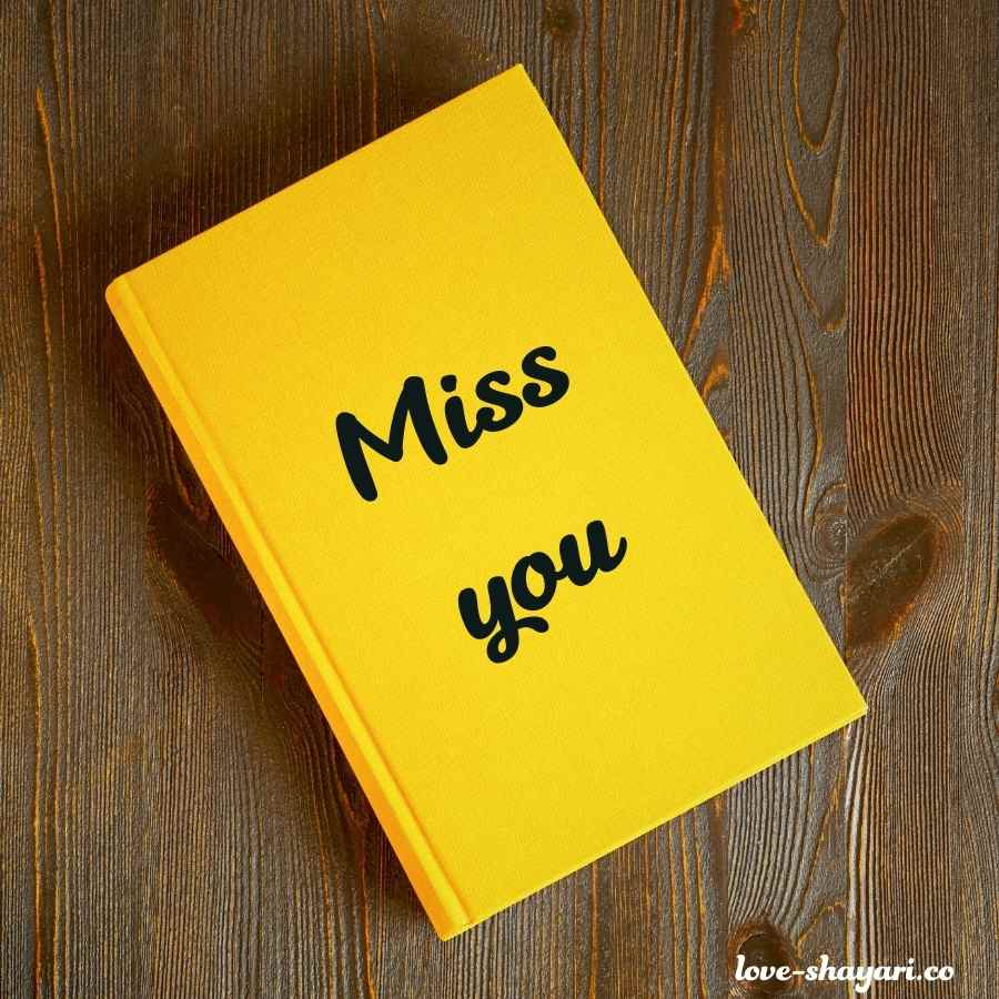 miss you too images