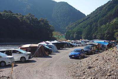 河原サイト