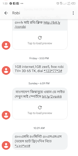 Gaintech24,robi free internet, robi offer 2020
