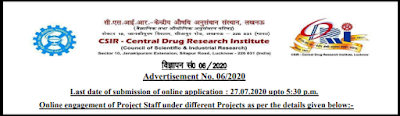 https://www.sarkarialertblog.com/2020/07/cdri-recruitment-2020.html