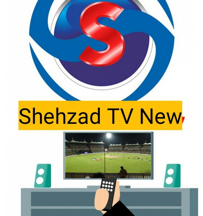 Shehzad TV App | Shehzad TV Live Streaming