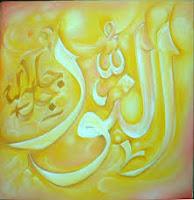 elaj-e-azam ya nooru benefits in urdu