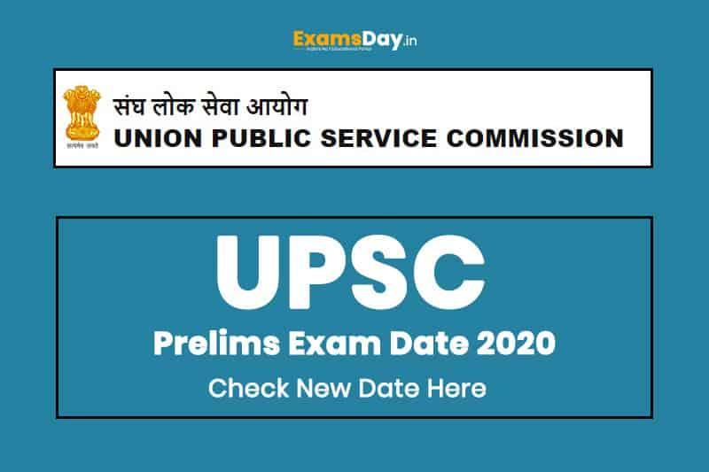 UPSC Prelims Exam Date 2020