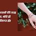 300+short best friend captions for Instagram in Hindi 300+शार्ट  बेस्ट   फ्रेंड   कैप्शंस  फॉर  इंस्टाग्राम  इन  हिंदी