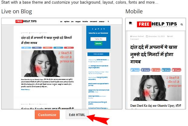 blog mein meta tag kaise add kare