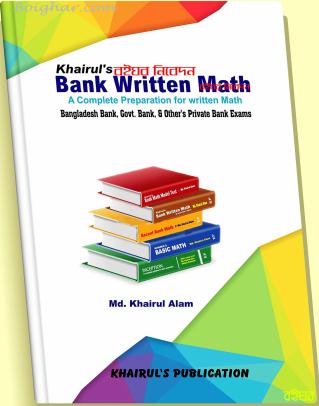 [FREE] Download of Khairul's Bank Written Math pdf.