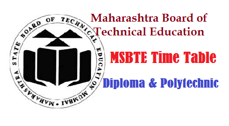 MSBTE Summer Diploma Polytechnic Time Table @  | Manabadi News and Results