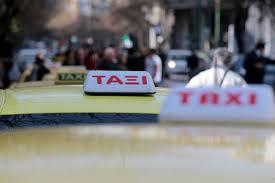 Αλλάζουν τα όρια επιβατών – Πόσα άτομα επιτρέπονται σε ΙΧ και ταξί από σήμερα