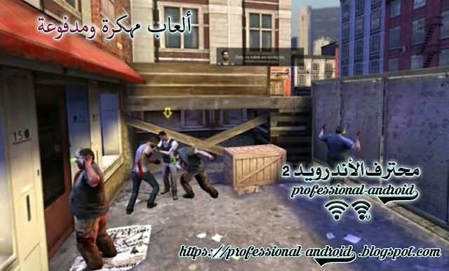 تحميل لعبةDeath Invasion: Survival غزو الموت :البقاء على قيد الحياة مهكرة آخر إصدار للأندرويد.