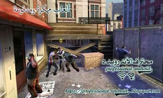 تحميل لعبة Death Invasion: Survival غزو الموت :البقاء على قيد الحياة مهكرة آخر إصدار للأندرويد