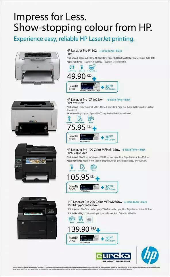 HP Printers Offers at Eureka ~ Kuwait Flyers-Coupons-Promo