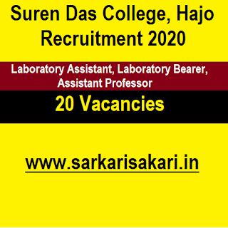 Suren Das College, Hajo Recruitment 2020 - Laboratory Assistant And  Bearer/ Assistant Professor