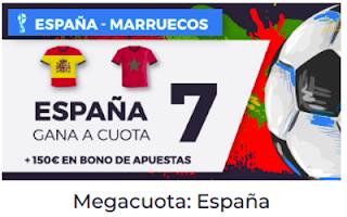 Paston Megacuota Mundial 2018: España gana Marruecos cuota 7