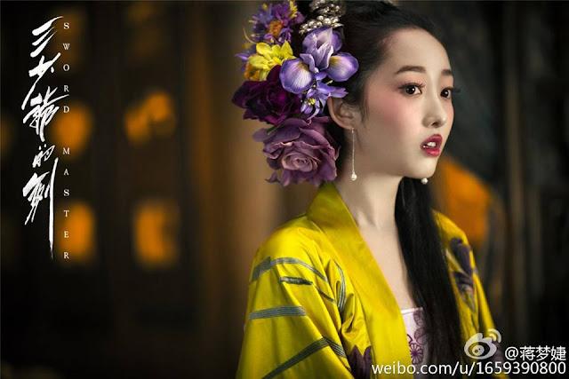 Sword Master Jiang Meng Jie