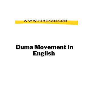 Duma Movement In English