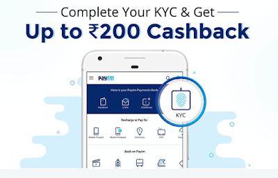 paytm kyc offer,paytm kyc,paytm,paytm kyc offers,kyc,paytm kyc kaise kare,paytm offer,paytm kyc benefits,paytm cashback offer,paytm kyc process,paytm cash,paytm kyc cashback offer