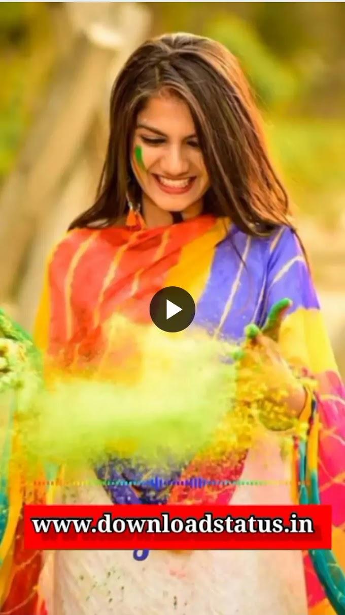 Happy Holi Wishes Whatsapp Status Video Download | New Holi Status Video