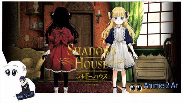 جميع حلقات انمي Shadows House مترجم بجودة عالية