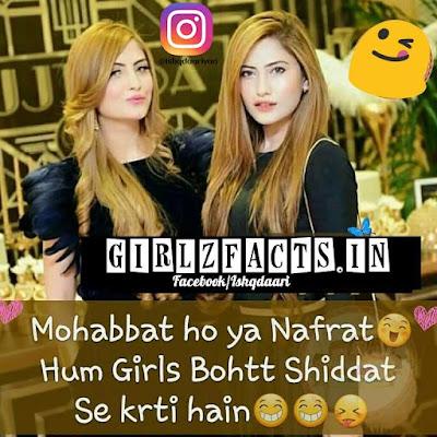 Mohabbat ho ya Nafrat hum girls bahut Shiddat  se karti hain