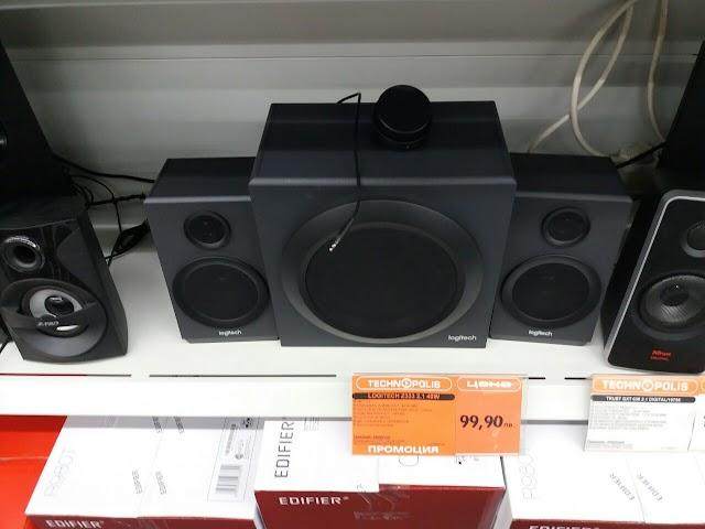 LOGITECH Z333 Multimedia 2.1 Speakers