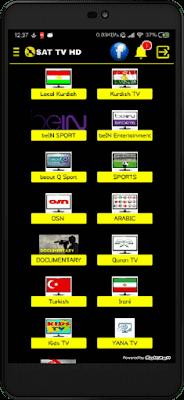 تحميل تطبيق SAT TV HD