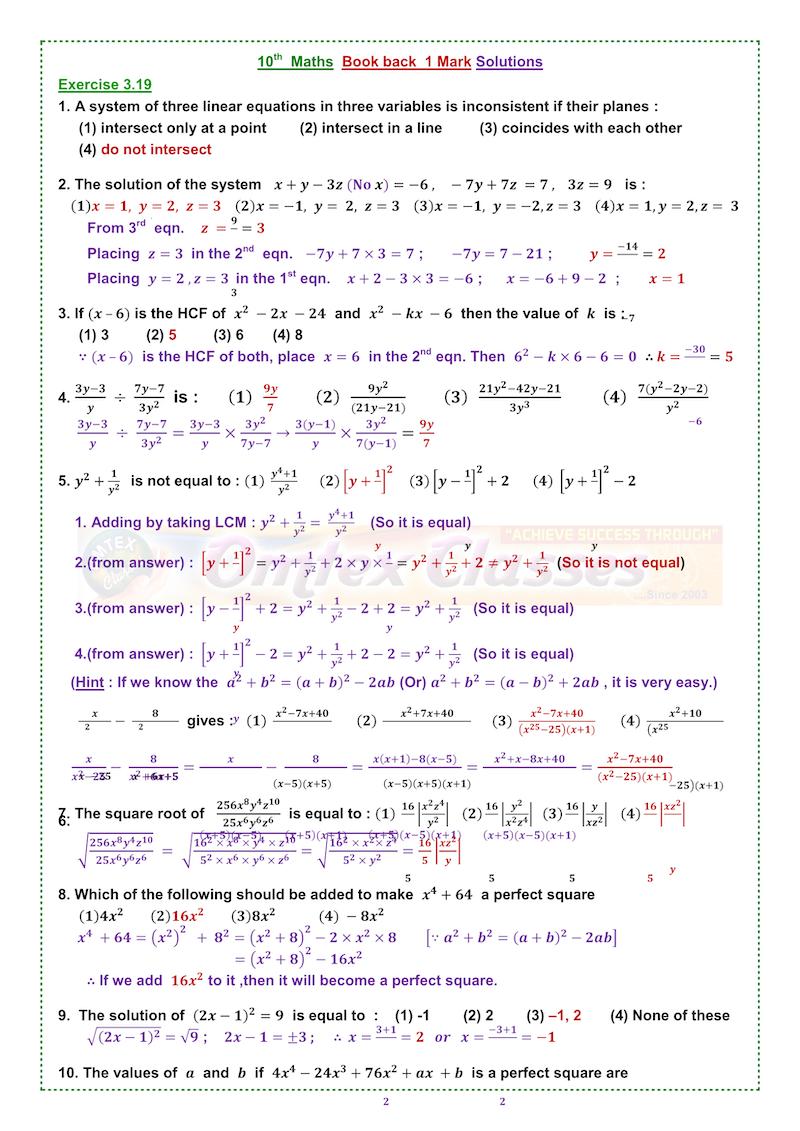 Tamil Nadu SSLC Maths Formulas For English Medium Previous ...