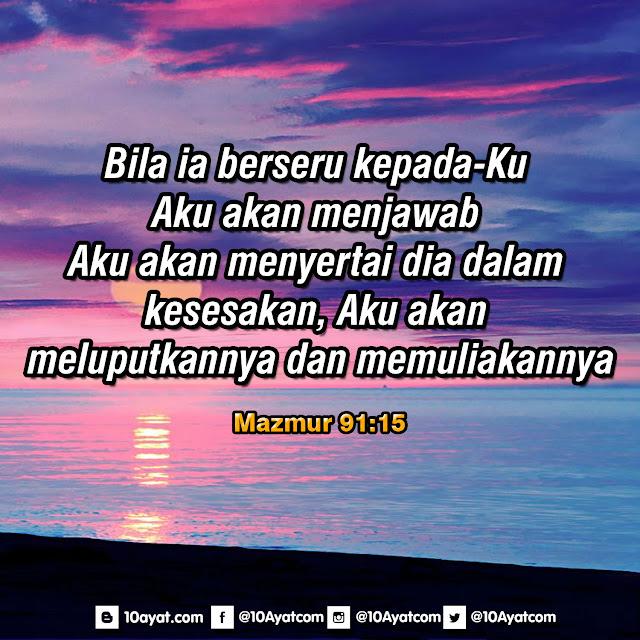 Mazmur 91:15