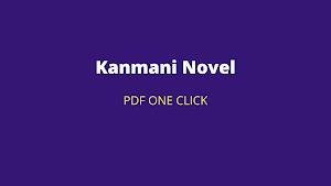 ▷Kanmani Novel in Tamil PDF Free【 One Click】