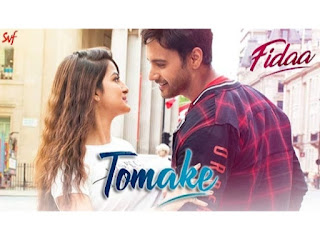 Tomake [ তোমাকে ] Lyrics in bengali-Fidaa