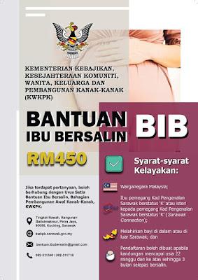 Permohonan Bantuan Ibu Bersalin 2020 BIB Online (Semakan Status)