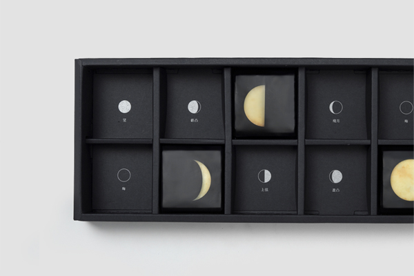 Citrus Moon Moon Festival Giftbox On Packaging Of The