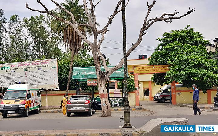 सामुदायिक स्वास्थ्य केन्द्र गजरौला