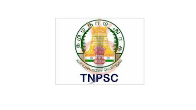 TNPSC Recruitment Exam Syllabus 2021
