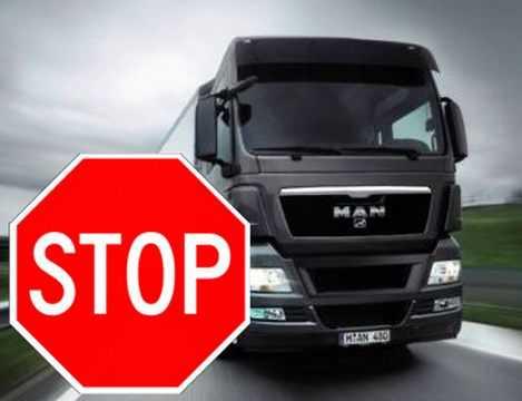 Απαγόρευση κυκλοφορίας φορτηγών άνω του 1,5 τόνου κατά τον εορτασμό του 15αύγουστου