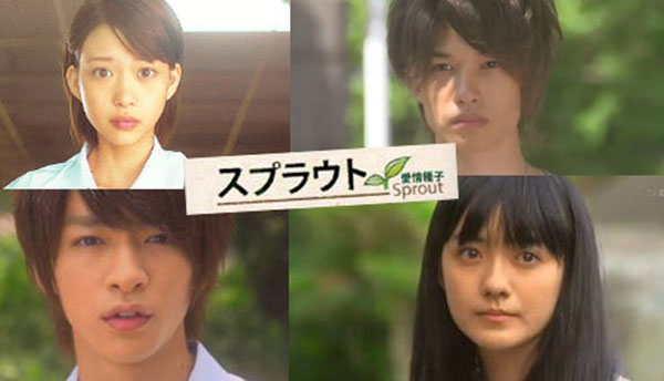 Download Dorama Jepang Sprout Batch Subtitle Indonesia