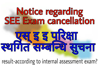 What step would government take regarding see exam, recent notice of government on see exam