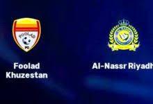 # مباراة النصر وفولاد خوزستان مباشر 20-4-2021 النصر ضد فولاد خوزستان في دوري أبطال آسيا