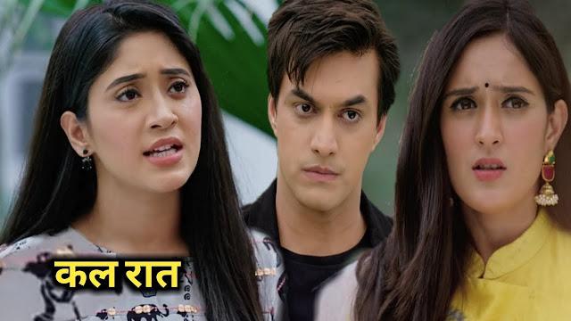 Future Story : Dadi Naira collects proof against Vedika in Yeh Rishta Kya Kehlata Hai