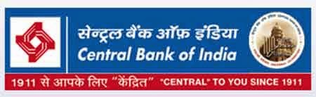 Central Bank of India Recruitment announced