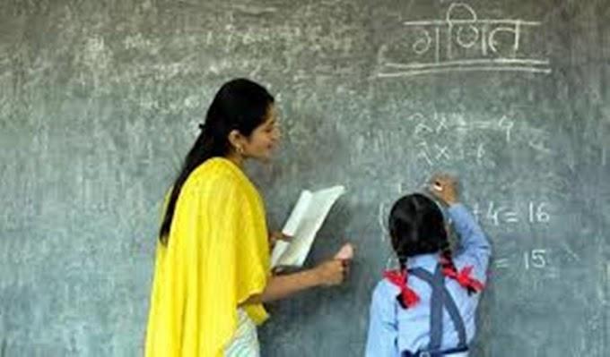 4243 एलटी ग्रेड शिक्षकों की नियुक्ति का रास्ता साफ, ऑनलाइन पदस्थापन के लिए सॉफ्टवेयर बनवाने का निर्देश