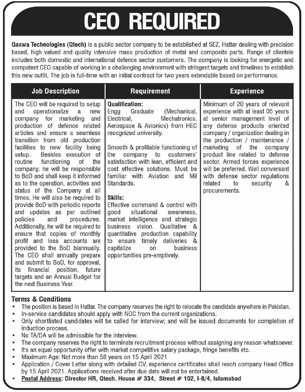 Qaswa Technologies (Qtech) Jobs 2021 in Pakistan
