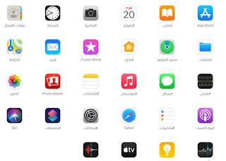مواصفات ابل ايباد برو 2021 Apple iPad Pro 12.9 مع السعر  يُعرف أيضًا باسم Apple iPad Pro (12.9 بوصة ، الجيل الخامس) Wi-Fi + خلوي & جى بى اس: A2379 ، A2461 ، A2462 (عالمي)