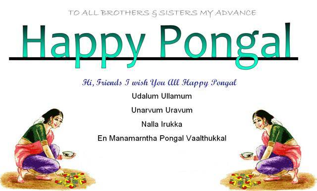Happy Pongal greetings sms